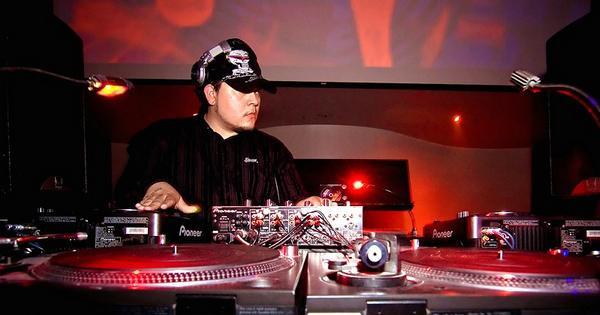 DJ Kue