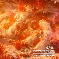 LSTY feat. Dia Frampton - Summer's Young (Kill Paris Remix)