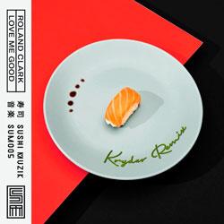 Roland Clark - Love Me Good (Kryder Remix)